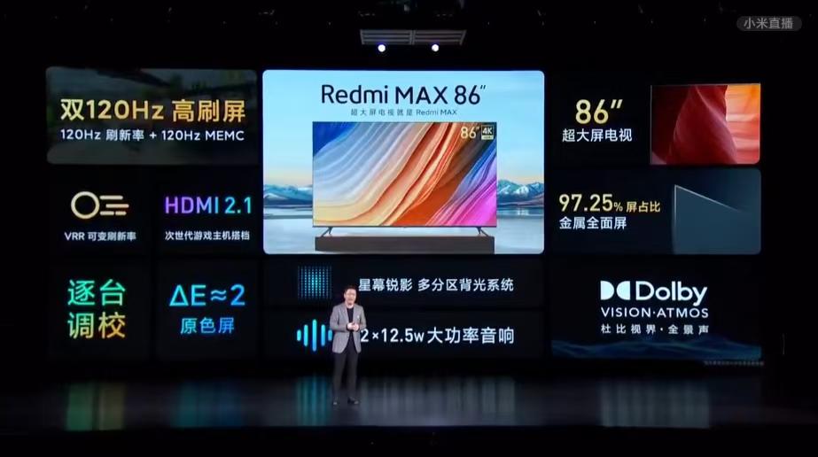 """7999元能买多大尺寸电视?红米""""安排""""86寸巨屏,还能进电梯-视听圈"""
