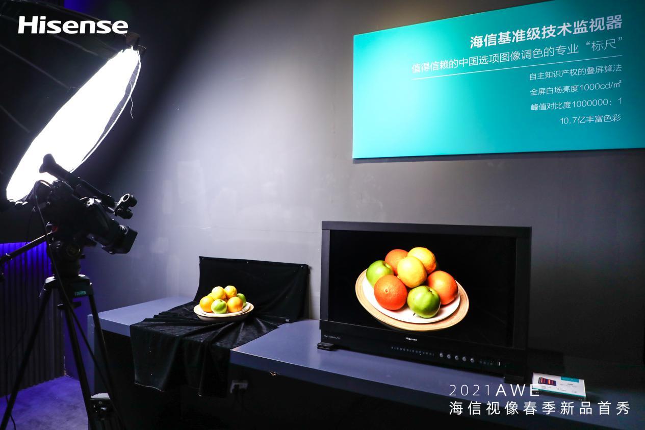 全矩阵产品亮相AWE,海信视像展示大显示决心-视听圈