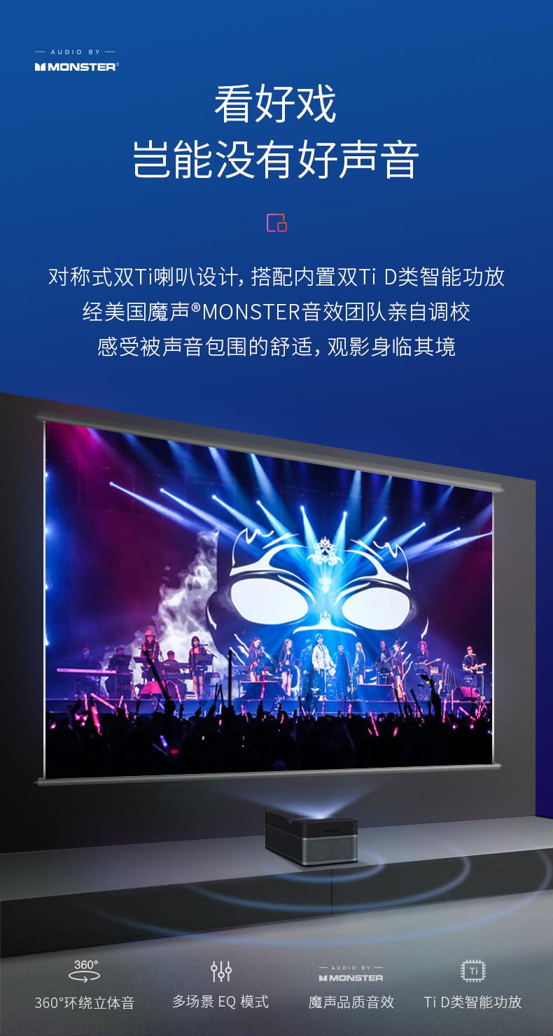 超短焦大屏时代来临 慧示P9超短焦投影仪重磅上市-视听圈