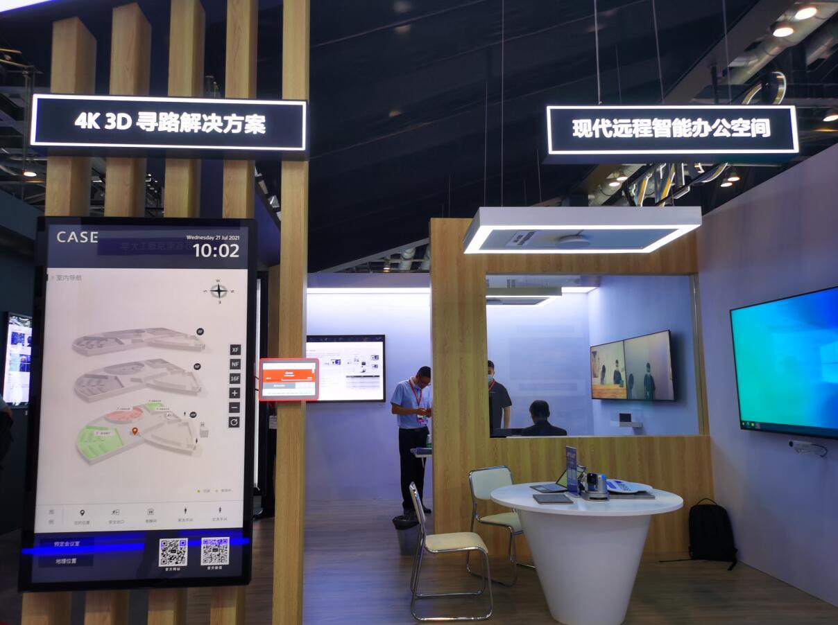 """用创意感动中国,索尼再次登场IFC大展,黑科技是""""主菜""""-视听圈"""