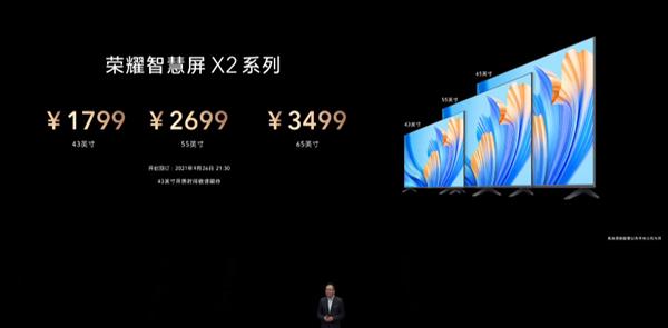 """液晶面板价格开始""""大跌模式"""", 双11还会上演""""超低价格战""""吗?-视听圈"""